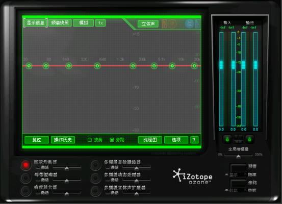 iZotope Ozone4汉化破解版母带处理插件
